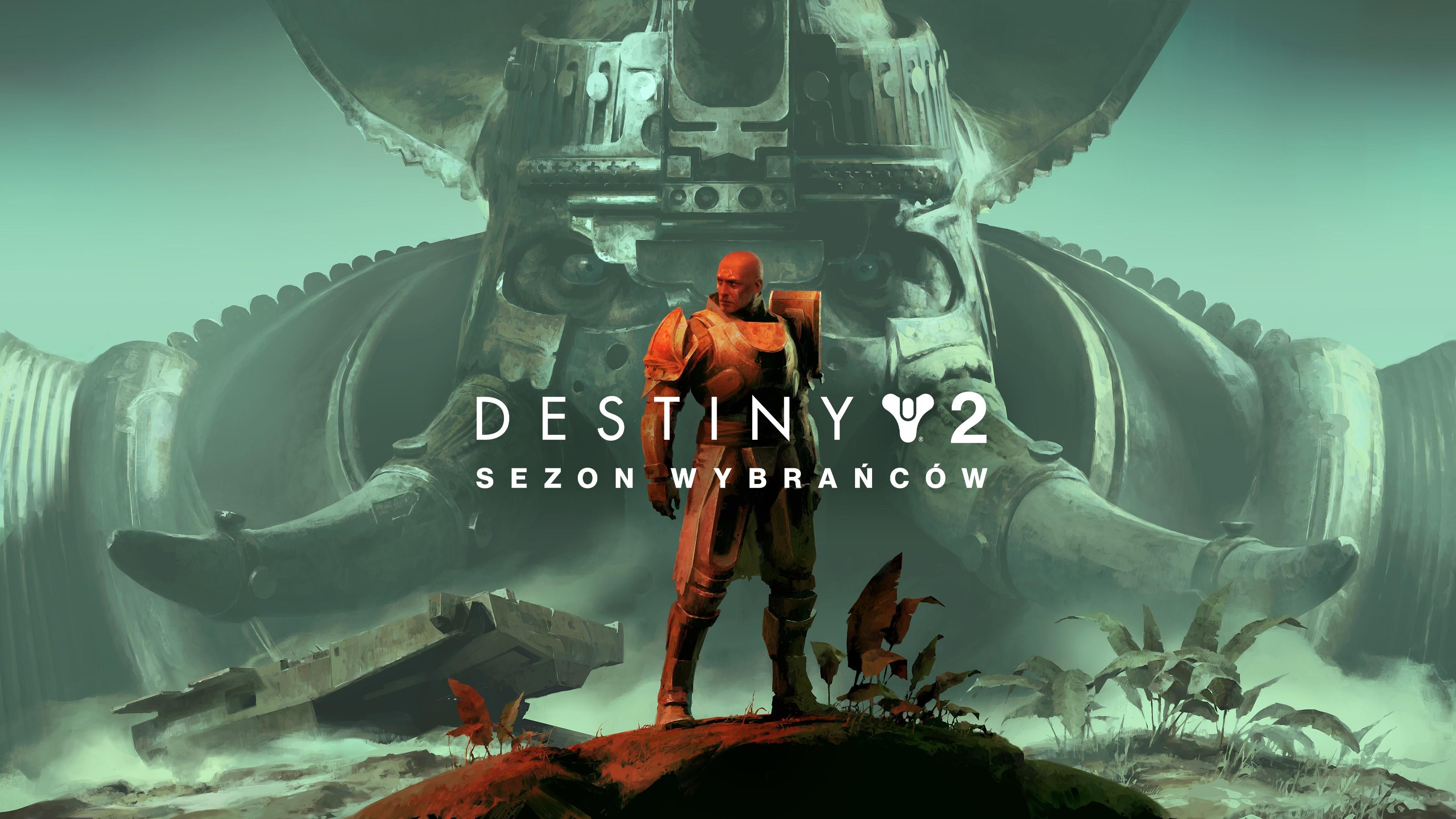 Nadchodzi Sezon Wybrańców w Destiny 2: Poza Światłem!